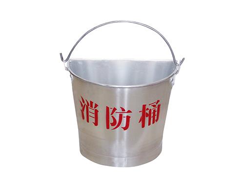 9103 铝制消防桶