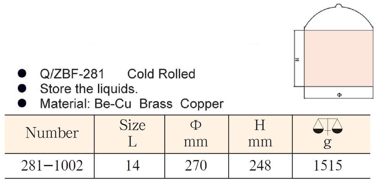 281性能稳定水桶